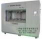 上荣超音波SRW-15HLS振动摩擦焊接机