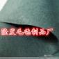 汽��p震��_毛�郑��U��郑�聚合毛��
